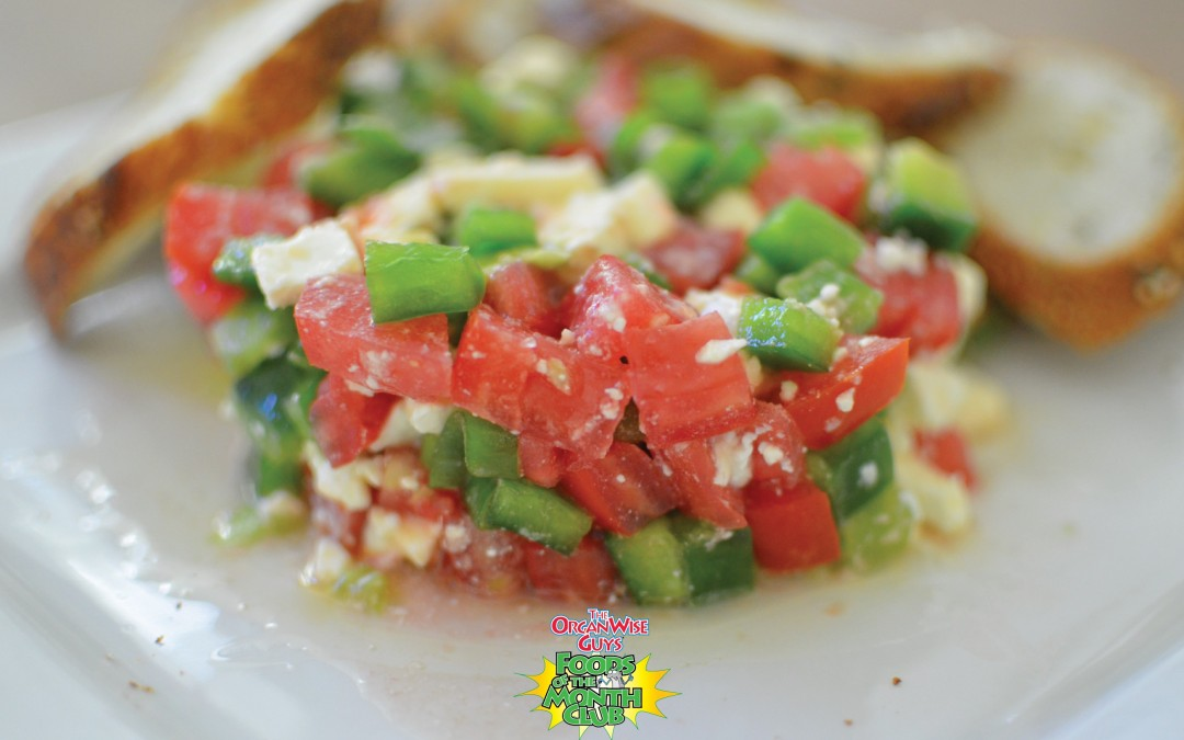 Greek Tomato Dip